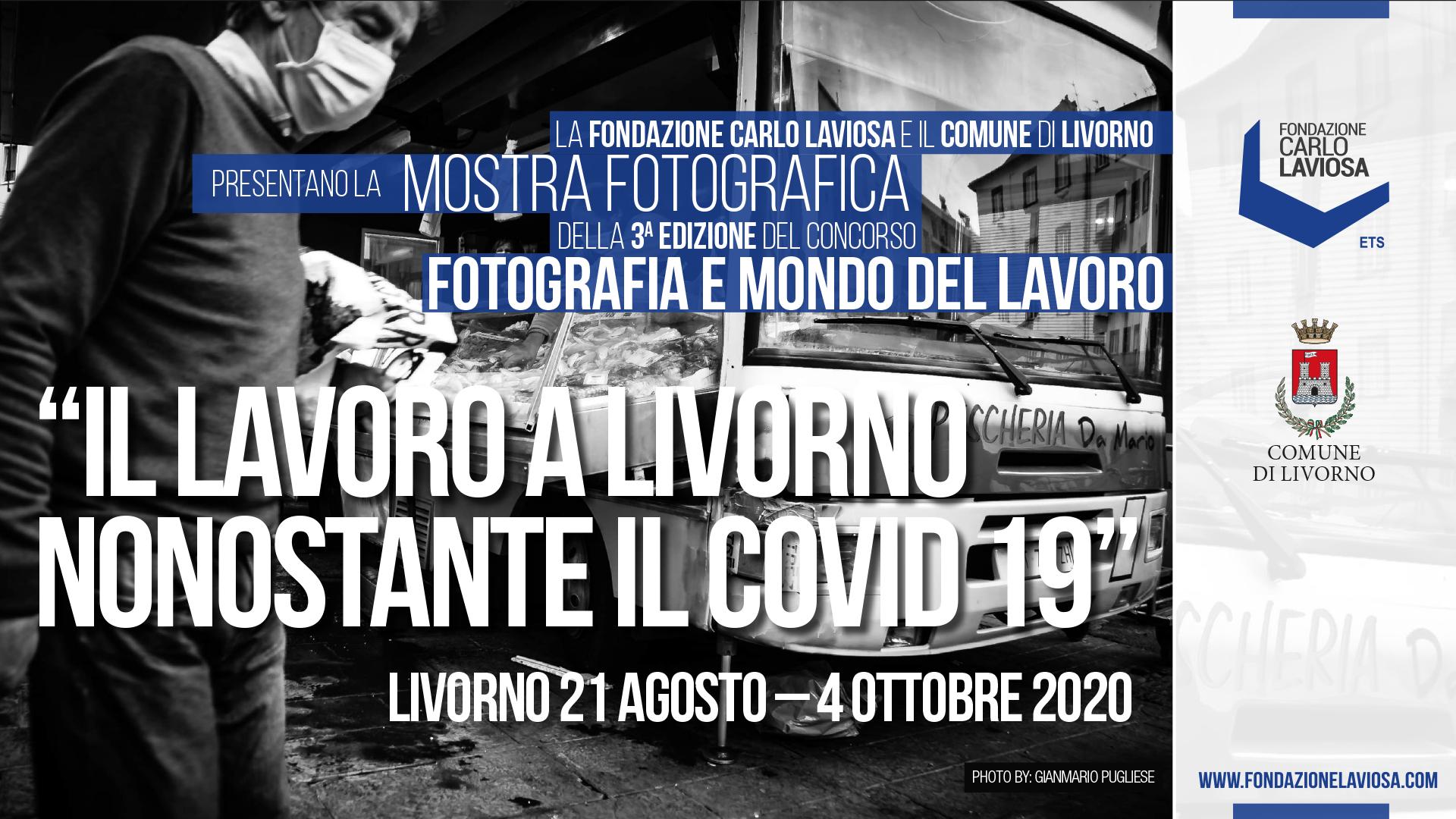 FACEBOOK COVEREVENTO